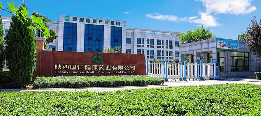 竞博官网app-竞博竞猜-竞博jbo下载安卓成立于2015年5月8日,位于陕西省西咸新区秦汉新城,厂区占地面积25000㎡,建筑占地面积9000㎡,公司配备专业的研发生产团队和质量管理团队,公司设有研发部、质量部、生产部