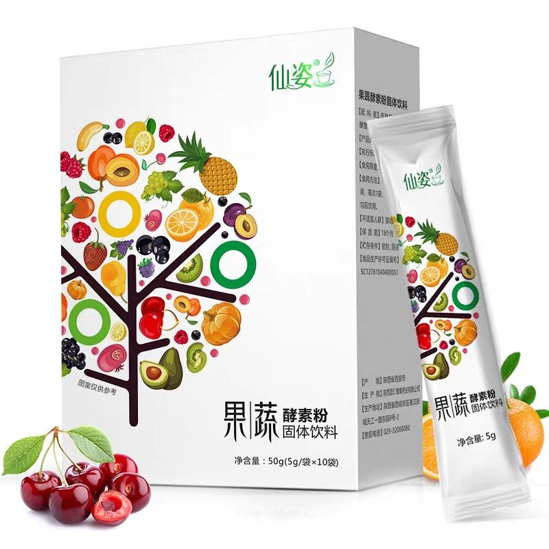 仙姿综合果蔬酵素粉固体饮料